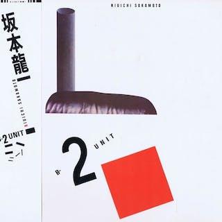 RIUICHI SAKAMOTO - B-2 Unit - (Original LP aus Japan mit...