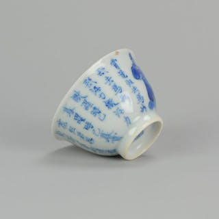 Bowl, Tea cup - Blue and white - Porcelain - Literati and...