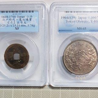 Japan - Lot comprising 2 coins - 1 Mon