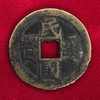 China - Yunnan - 10 Cash - Republic of China