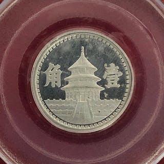 China - 1 Chiao - Republic of China