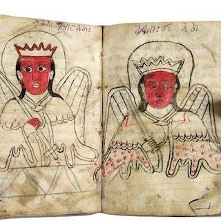 Manuscript; Ancient Coptic illustrated bible - 19th century