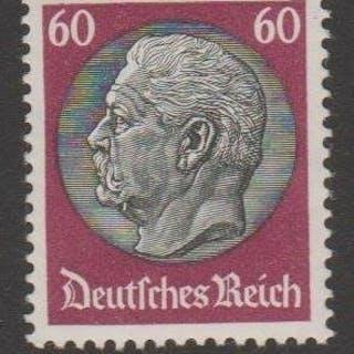 Deutsches Reich 1933 - Paul Hindenburg - Michel 493