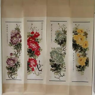 Ink painting - Chinese scroll painting on paper -A set...