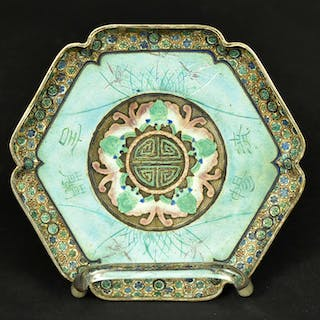Japanese Silver and Enamel Dish