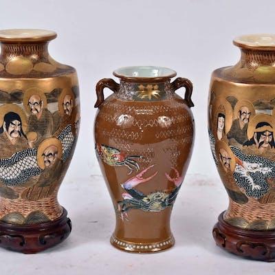 Japanese Crab-Decorated Porcelain Vase