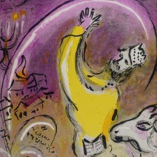 Marc Chagall, Russian/French 1887-1985- King Solomon, 1956; lithograph