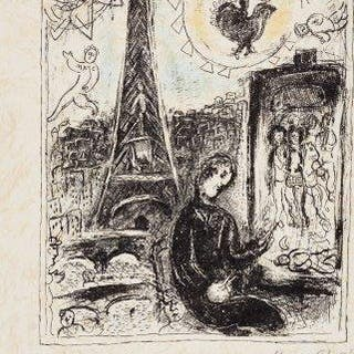 Marc Chagall, Russian/French 1887-1985- Painter at the Eiffel Tower