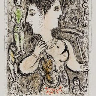 Marc Chagall, Russian/French 1887-1985- Double Visage [Mourlot 925]