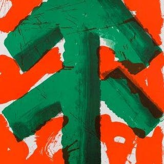 Howard Hodgkin, British 1932-2017- Welcome- Winter Sports, 1983; lithograph