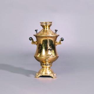Earl Bailey - Small Vintage Russian Brass Samovar