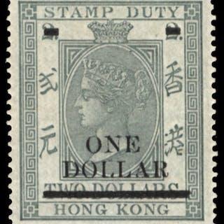 Hong Kong 1897 Postal Fiscal $1 on $2 dull bluish green, SGF11a