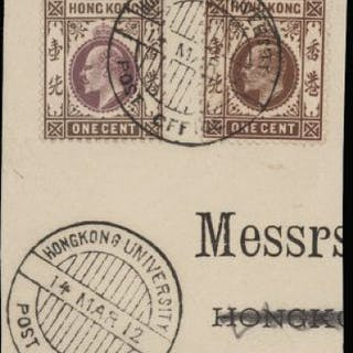 Hong Kong 1903 1c dull purple and brown and 1907-11 1c brown SG62,91