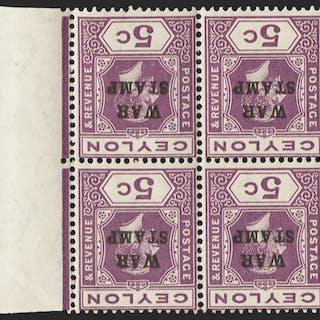 CEYLON 1918-19 'WAR STAMP' 5c purple, SG333w