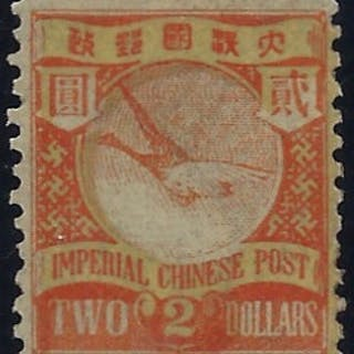 "China 1897 ""Imperial Customs Post' Tokyo printing SG106"