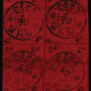 China Wei Hai Wei Courier Post: 1898 (8 Dec) 2c black/scarlet block