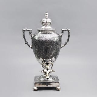 Earl Logan - Victorian Silver Plate Drinks Urn / Samovar