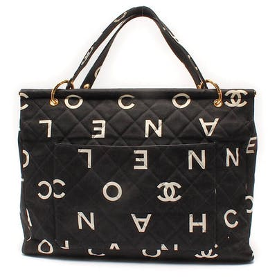 Vintage CHANEL black fabric canvas large tote bag with white Chanel