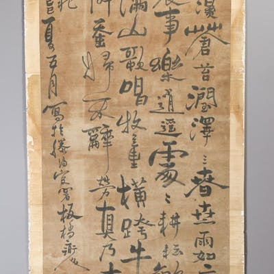 After Zheng Banqiao, Chinese Calligraphic Panel, Ink on Silk FR3SHHC