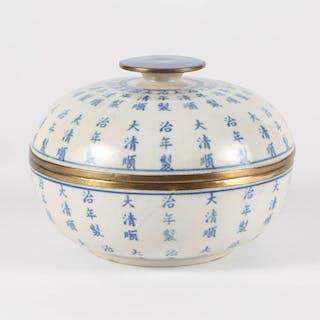 Chinese Metal Mounted Underglaze Blue Shunzhi Mark Decorated Porcelain