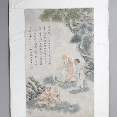 After Wang Pu, Chinese Painting, Sage with Disciples, Ink on Paper