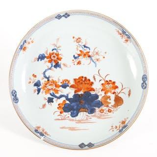 Chinese Export Porcelain Imari Decorated Dish, 18th Century FR3SHLM FR3SHSA