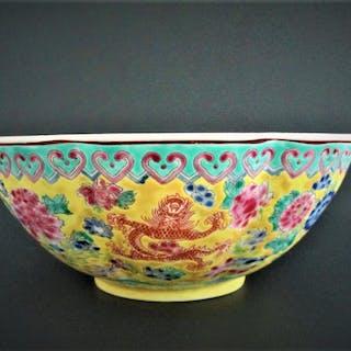 Chinese Eggshell Porcelain Bowl FR3SH
