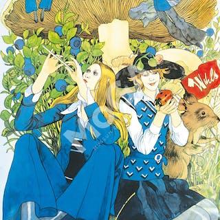 Wahls i underlandet. En serie affischer för klädföretaget Wahls, 1970-tal.