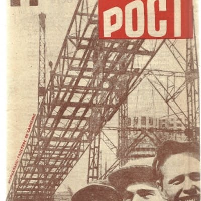 Rost (Growth) magazine, issue #13/14, 1932