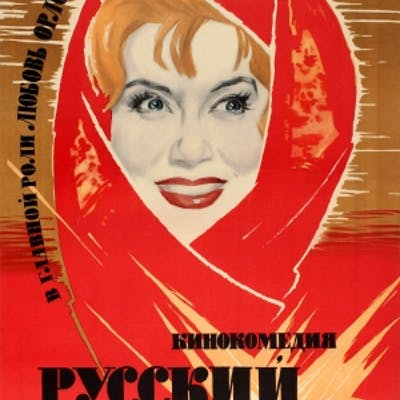Russian Souvenir Orlova