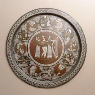 Messing Tisch-Tablett / Wandteller, 20. Jahrhundert, Ägypten