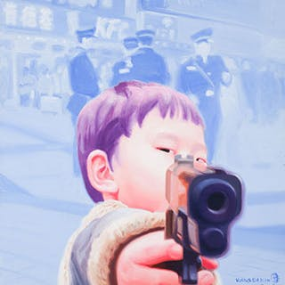 Image of Children #2 - Wang Dajun