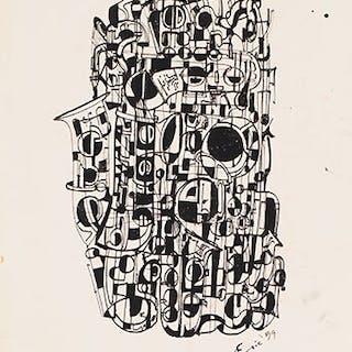 Jazz Totem - Eric Metcalfe