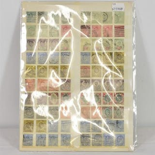 A stock card of Edward VII stamps.