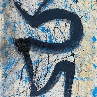 glyph 78. - Jason Lincoln Jeffers