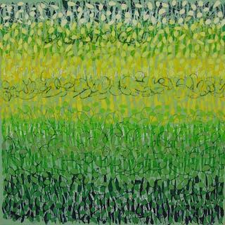 Meadow Lark - Lynne Taetzsch