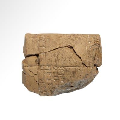 Old Babylonian Clay Tablet, Field Draft, King Rim-Sin of Larsa Period