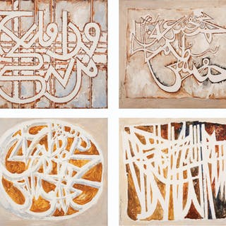Untitled (Verses in Praise of God) - Jamil Naqsh