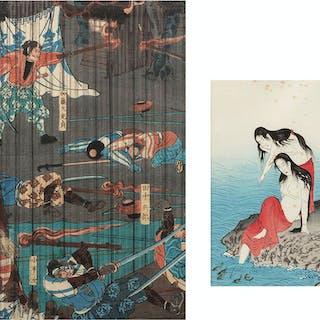 JAPON, XIX-XXe siècle