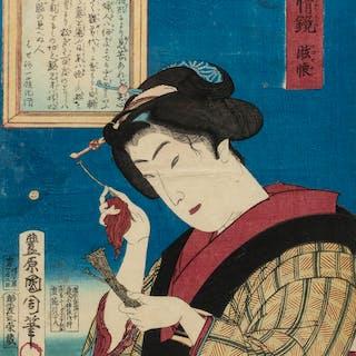 *JAPON XIXe siècle