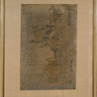 JAPON, 1775 - 1828