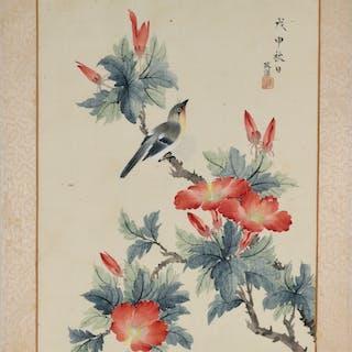 CHINE, 1920 - 1930