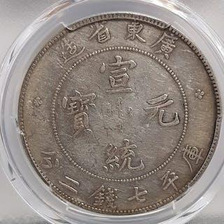 China, Kwangtung - 1 Yuan (7 Mace and 2 Candareens)...