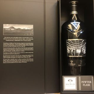 Macallan Limited Edition Pewter Flask - 1 of 7000 Bottles only