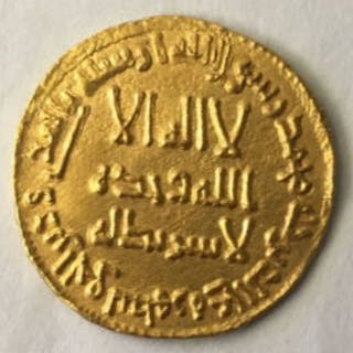Empire islamique (médiéval) - Umayyad