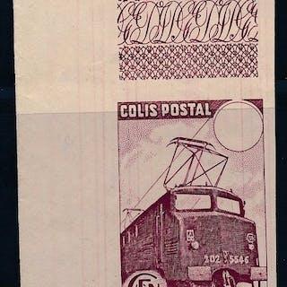 Francia 1945 - Parcel post stamp, railway, unissued stamp ungezähnt, Ceres 230a