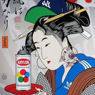 Arika Uno - I love Hip-Hop | Barnebys