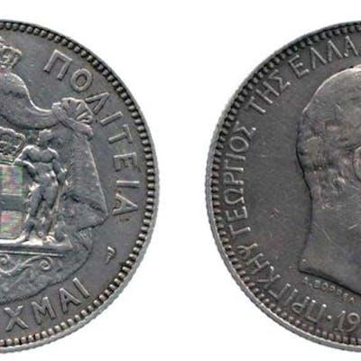 Creta - 5 Drachmai 1901 Prince George  - Argento