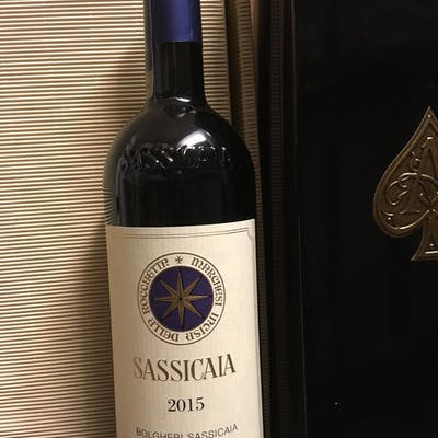 2015 Sassicaia - Tenuta san Guido - Super Tuscans Grand...