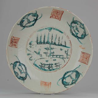 Plate - Famille verte - Porcelain - Pagoda Swatow - China...